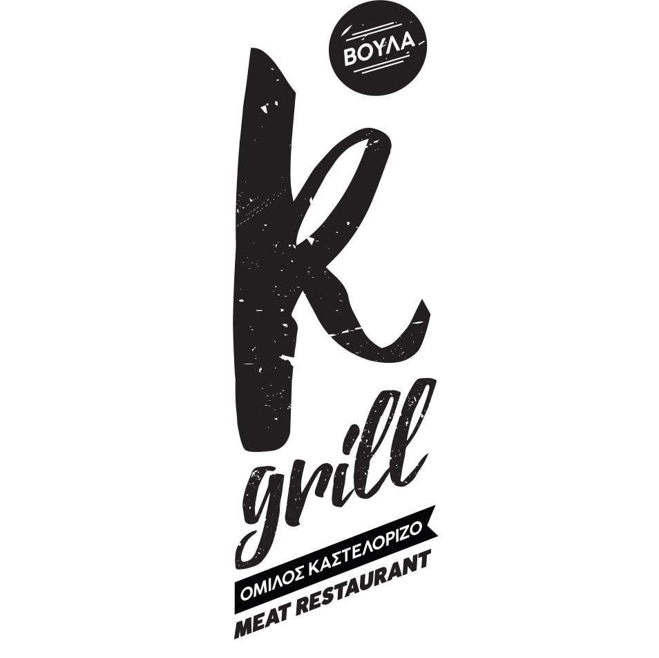 Kgrill LogoO new final out