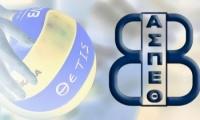 Κορασίδες Α (ΕΣΠΑΑΑ): Θέτις Βούλας - Κτησιφών 3-0