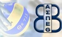 Έναρξη συνεργασίας με Γεωργιάδου, Χρήστου, ανανέωσε η Αργυροπούλου