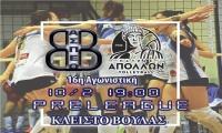 Pre League: Θέτις Βούλας - Απόλλων Πατρών (10/2, 19:00 - LIVESCORE)