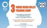 3 Weeks Beach Volley Training Camp Θέτις Βούλας & Έφη Σφυρή