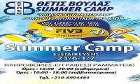 Camp εξειδίκευσης για αθλήτριες αγωνιστικών τμημάτων (23/6-1/7 Δήλωση συμμετοχής)