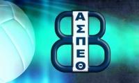 Κορασίδες Α (ΕΣΠΑΑΑ):Πρόκριση στην Β΄Φάση, πρεμιέρα με Παλλήνη εκτός (7/1, 17:00)