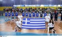 Δεύτερη ήττα για την Εθνική Νεανίδων, 3-0 η Σλοβενία