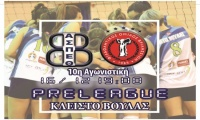 Pre League: Θέτις Βούλας - Βριλήσσια (16/12, 19:00)
