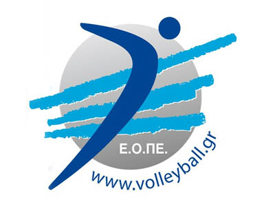 new logo EOPE400