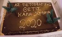 Κοπή Πρωτοχρονιάτικης πίτας Θέτις Βούλας 2020