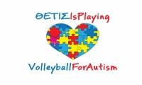 Η Θέτις παίζει Βόλεϊ για τον Αυτισμό