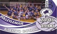 Volleyleague: Θέτις Βούλας - Μακεδόνες Αξιού (23/3, 19:00-Livescore)