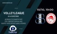 Volleyleague: Θέτις Βούλας - Ολυμπιακός (1η Αγ. - Thetistv.gr - 10/10, 19:00)