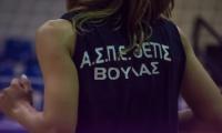 Α.Σ.Π.Θέτις Βούλας: Έναρξη στο Summer Camp (pics-video)