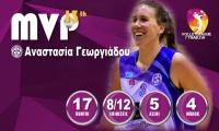 Η Αναστασία Γεωργιάδου MVP της 13ης αγωνιστικής
