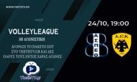 Volleyleague: Θέτις Βούλας - AEK (3η Αγ. - Thetistv.gr - 24/10, 19:00)