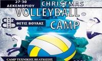 Θέτις Βούλας: Christmas Volleyball Camp 27-30/12